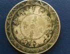 重庆在哪可以交易大清银币