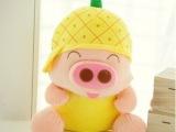 深圳厂家直供毛绒玩具麦兜兜猪公仔 搞笑礼物 广告赠品 个性公仔
