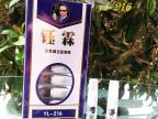 深圳钰霖烟嘴  活性碳烟嘴 一次性过滤烟嘴批发 钰霖YL-0216