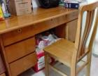 办公桌椅一套,自取一口价200元