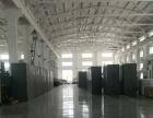 新北黄河西路薛家附近2500方标准厂房另有小面积