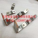 铜母线伸缩节的价格 高质量配电柜铜片软连接厂家直销