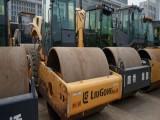 转让低价处理二手柳工20吨压路机