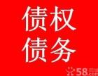 上海宝山区律师咨询/宝山律师事务所/宝山知名律师