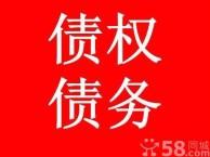 上海嘉定债务纠纷律师 嘉定经济纠纷律师咨询 嘉定合同纠纷律师