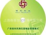 供应上海DVD打印光盘刻录(图)