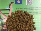 全犬种幼犬粮4斤装,看的见的牛肉粒