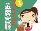 欢迎进入~!黄山荣事达洗衣机-(各中心)售后服务总部-电话