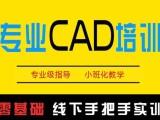 杭州专业设计培训学校 选择汇星教育
