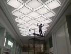 宁化,大田,尤溪,沙县透光软膜材料及安装工程,白色灯膜软膜