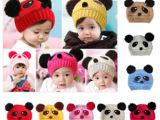特价 韩版熊猫帽 宝宝婴儿童熊猫毛线帽子双球 毛线帽 秋冬帽B68