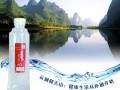 山东德州富硒水厂家庆云富硒袋装水代理加盟