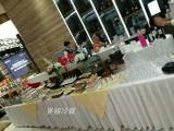 广西南宁冷餐茶歇私人酒会开业庆典活动策划自助餐位上餐