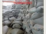 灵伍钠基钙基黄色膨润土 钻井泥浆用膨润土 打桩护壁膨润土