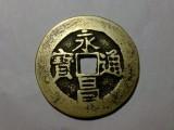 南京市大辽天显金币市场今后的发展