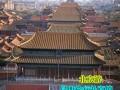 昆明出发到北京 青岛 大连双飞10天纯玩游