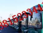 (乐清到阜新豪华卧铺客车专线直达 15825669926 )