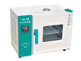 供应台式303-0S型培养箱  智能数码显示  微电脑控温