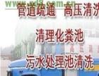昌平县城疏通下水道清洗136012疏通马桶81741管道疏通