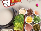 过桥米线 来云南的美食 时尚休闲的餐饮 即健康又营