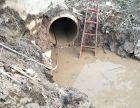 邯郸清理市政管道淤泥,清理雨水管道淤泥