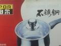 个人转让全新苏泊尔奶锅