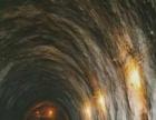 专业地下室堵漏 隧道堵漏 污水池堵漏公司 补漏专家