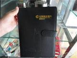 翔安本册-两顾商贸有品质的笔记本