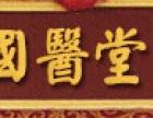 重庆国医堂肝病专科医院,重庆国医堂胃病诊疗医院