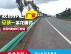 山西波形护栏 高速公路波形护栏 高速公路防撞设施