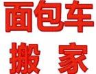 重庆小红帽搬家-单位搬家-居民搬家-家具拆装-长途搬家