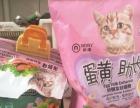 10kg猫砂,送猫粮猫沙盆,双联碗,猫窝。