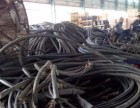 广东省废旧电缆线回收公司