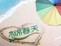 木棉春天卫生巾亲肤柔棉日用(十片)