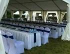 结婚会厂布置 宴会椅租赁