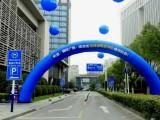 十堰庆典道具气球 氦气球 广告气球 庆典气球 空飘气球