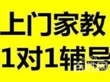 盘龙区龙泉小学初中高中数学英语物理化学语文家教老师介绍
