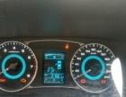 吉利远景2015款 1.5 手动 精英型-转让一辆跑不到2.5万