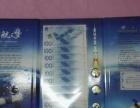 航天纪念币航天纪念钞