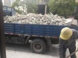 杭州下沙建筑垃圾清運