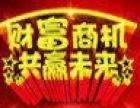 上海加盟 油漆涂料 投资金额 1万元以下