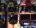 芜湖大型动漫城回收 电玩城游戏机 模拟机框体机回收