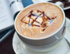 百老会经典咖啡招商加盟