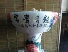 景德镇锦鲤圆瓷鱼缸