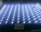 菏泽3030防水漫反射防雨漫反射带透镜灯条led背光源