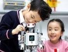 乌鲁木齐少儿机器人兴趣班 人工智能机器人体验班