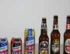 商超啤酒 夜场啤酒 流通啤酒 啤酒代理批发
