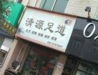 长安东大黄金地段临街足浴店低价转让--联城推广