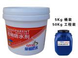【广州犀鳄厂家供应】外墙透明防水剂 防水胶 专利技术 进货首选