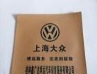 洗车洗车专用一次性脚垫纸厂家批发5000张印刷包邮